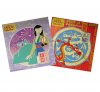 DISNEY MULAN GIANT STICKER
